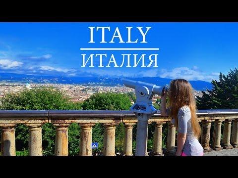 Italy trip: Venice - Florence - Pisa - Rome /  Италия: Венеция - Флоренция - Пиза - Рим