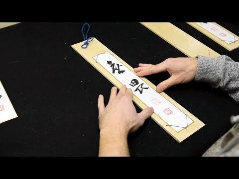 How I make wood frames for Tanzaku boards
