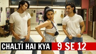 Chalti Hai Kya 9 Se 12 Dance Routine | Judwaa 2 Movie | Anmol, Mohit & Tanya Choreography