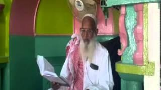 Saeed Ahmad Khotba Jumah 19-04-2013 Part 2= Proof Of RAFA UL YADAIN