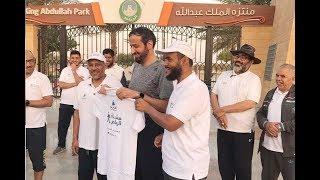 #x202b;إنطلاق نشاط مشاة الرياض المشي فجرا وبمشاركة معالي وزير الصحة مشجعا ل ثقافة المشي للصحة#x202c;lrm;