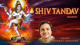 Shiv tandava mp3 song download