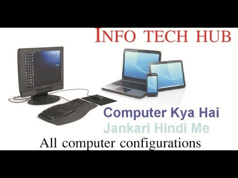 how to check my computer and laptop configuration in windows in Hindi