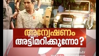 Actress molestation - Is Investigation Headed in the Right Direction? | News Hour 25 Feb 2017