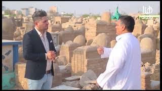 حقائق خطيرة عن السحر الاسود واسرار المقابر مخيف جدا عن مقبرة وادي السلام ؟علي عذاب الجزء الاول