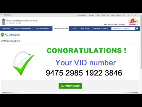 How to GENERATE your VIRTUAL ID ~ FULL PROCESS ~ Valid from 2018 ~ Make Aadhaar SAFE