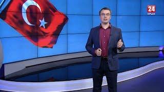 Избиение Турции продолжается. Хроники торговой войны