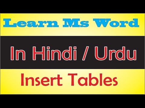 How To Insert Tables In Ms Word |Change Border!! |Shading!! |coloring! in Tables