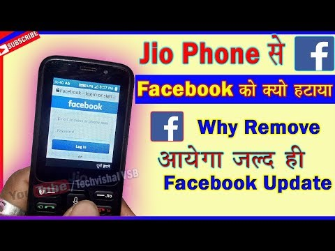 Jio Phone Update Why Remove Facebook from Jio Store | Update Soon Facebook App in Jio Phone Store