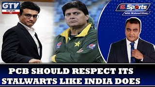 PCB should respect its stalwarts like India does | G Sports with Waheed Khan 9th December 2019