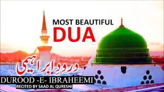 Most Beautiful Dua HD Heart Touching Darood Shareef - Islamic Channel