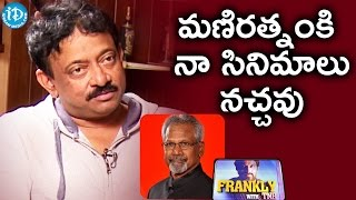 Mani Ratnam Doesn't Like My Movies - RGV || Frankly With TNR || Talking Movies with iDream