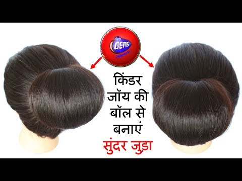 juda hairstyle with help of ball || juda hairstyle || hairstyle || easy hairstyles ||cute hairstyles