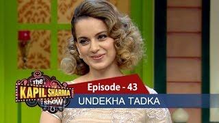 Undekha Tadka | Ep 43 | Shahid Kapoor & Kangana Ranaut | The Kapil Sharma Show | SonyLIV | HD