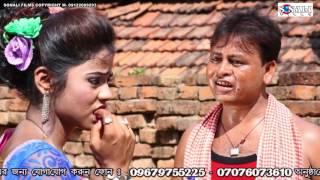 Aamar Kachhe Rakha Achhe Fevicol#আমার কাছে আছে ফেভিকল #Rajesh Kumar#New Purulia Bangla Video 2017