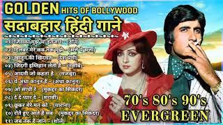 Evergreen hindi songs    70