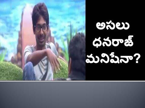 ఆ డైలాగ్ అర్థమేంటి ధనరాజ్? || Is DhanRaj not a humanbeing ? || Big Boss Telugu | Life Tv Telugu