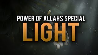 THE POWER OF ALLAH