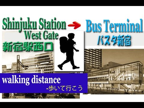 TOKYO.【新宿駅西口】 Expwy Bus Terminal (From West Gate of the Shinjuku station yard)