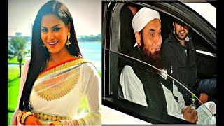 When Meet with Veena Malik Special by Maulana Tariq Jameel 2019