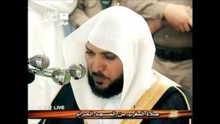 Sourate Al Kahf Par Maher Al Muaiqly