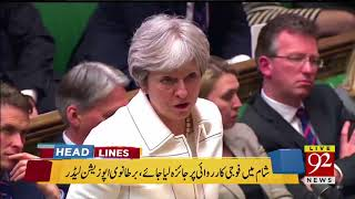 92 News Headlines 06:00 AM - 17 April 2018 - 92NewsHDPlus