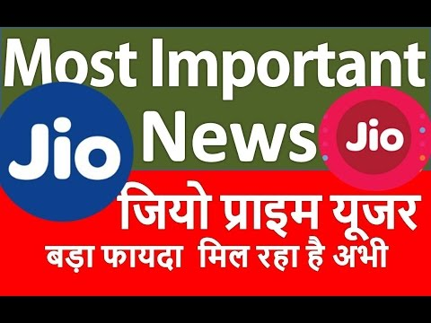 Most Important News for Jio Users New 4G Offer launched by  Jio
