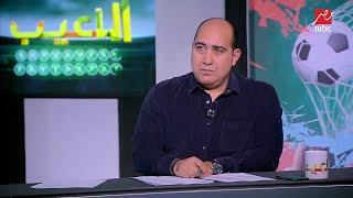#x202b;خاص #اللعيب : مصر تقترب من مواجهة البرازيل وديا فى نوفمبر#x202c;lrm;