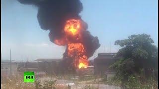 Huge fire engulfs oil refinery in Rio de Janeiro