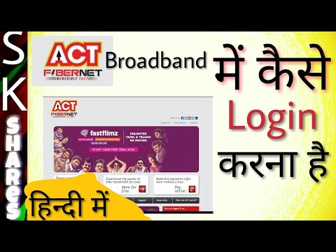 [Hindi] How to login to ACT broadband