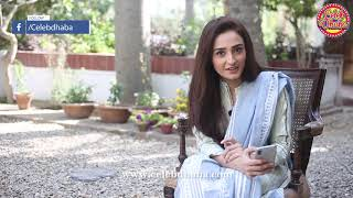 Momal Sheikh Shares Detail About Her Upcoming Drama Serial