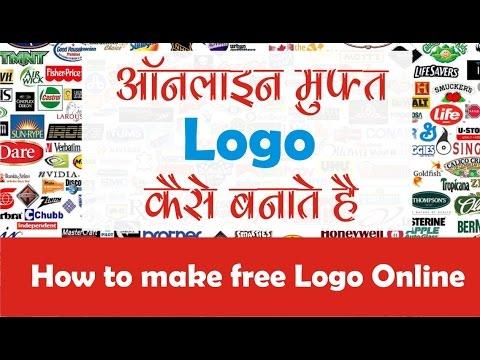 How to Make free Logo Online [Hindi-urdu]