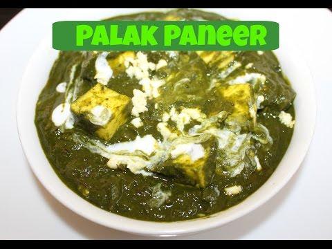 Palak Paneer Recipe-How To Make Palak Paneer-Know The Recipe