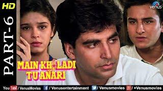 Main Khiladi Tu Anari Part -6 |Akshay, Rajeshwari & Saif Ali Khan|Bollywood Romantic Movie Scenes
