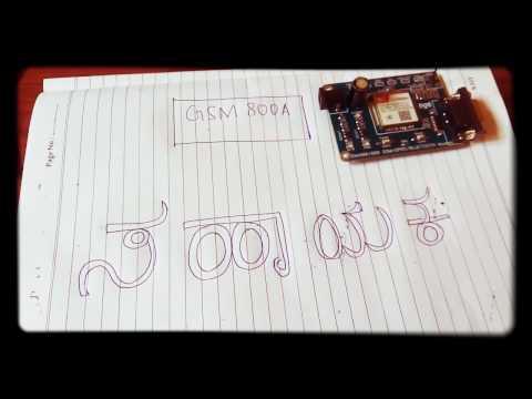 How to setup/check gsm sim 800a module?#sahayaka