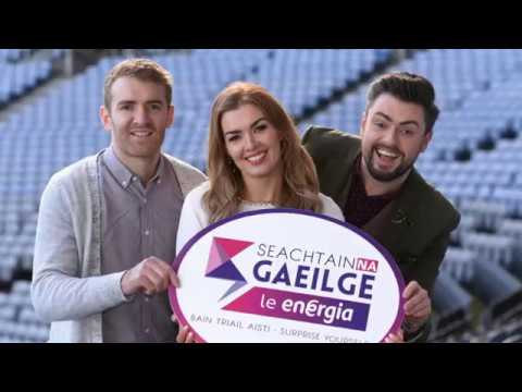 RTÉ Supporting the Arts Events March 2018