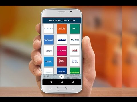 How to Check You Bank Balance Enquiry (All Bank Balance Enquiry)