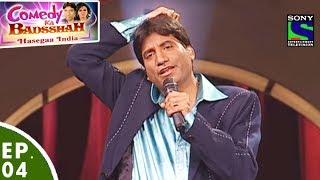Comedy Ka Badsshah - Hasegaa India - Ep 4 - Love Special