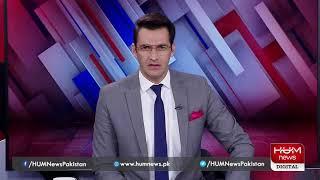 Program Pakistan Tonight with Sammer Abbas, 18 Nov, 2019 l HUM News