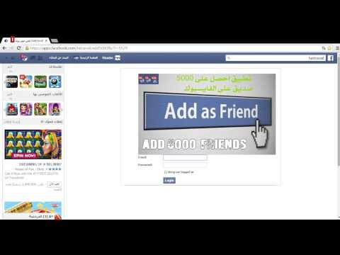 how to add 5000 friends on facebook fast 2014 working 100%