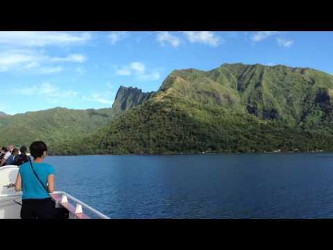 Ferry Ride from Tahiti to Moorea