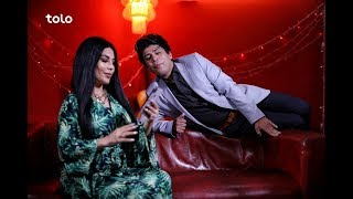 Download کوچ سرخ - با آریانا سعید - قسمت اول / Kawche Sorkh - With Aryana Sayeed - Ep. 01 Video