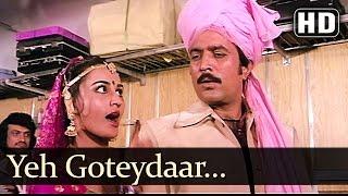 Dharamkanta  - Ye Gotedar Lehenga - Mohd Rafi - Asha Bhosle