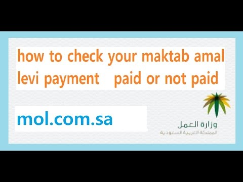 how to check your maktab amal levi payment   paid or not paid(iqama number)