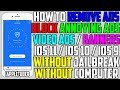 How To Remove / Block Ads FREE iOS 10 - 10.3 & iOS 11 (NO Jailbreak NO Computer) iPhone, iPad, iPod