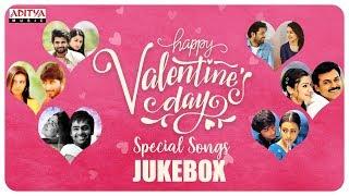 ♥♥♥ Valentine's Day Special Love Songs ♥♥♥ , Telugu Jukebox