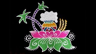 Cute Lotus Rangoli Kolam Designs By Suneetha Easy N