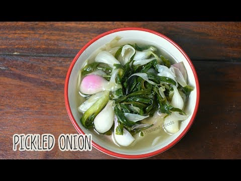 Thai Foods | Pickled Onion