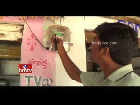 Controversial Power Meter Scam in NPDCL in Telangana | HMTV