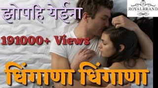 होऊद्या धिंगाणा धिंगाणा (मराठी)2k18 New Year Dhingana || 30 Sec Whatsapp Status Video || Royal Brand